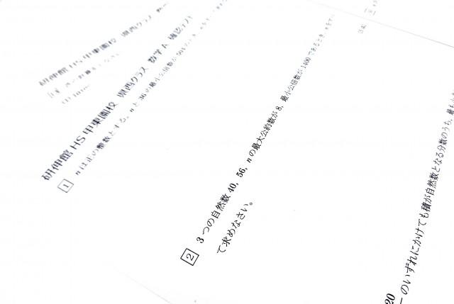 DSC07378