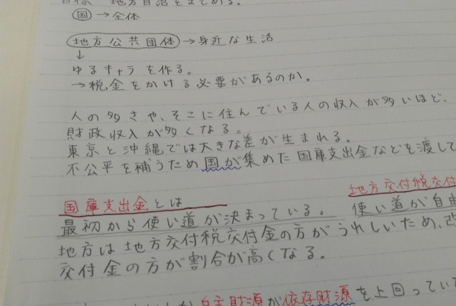 IMG_0265[1]