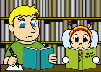 図書館で勉強